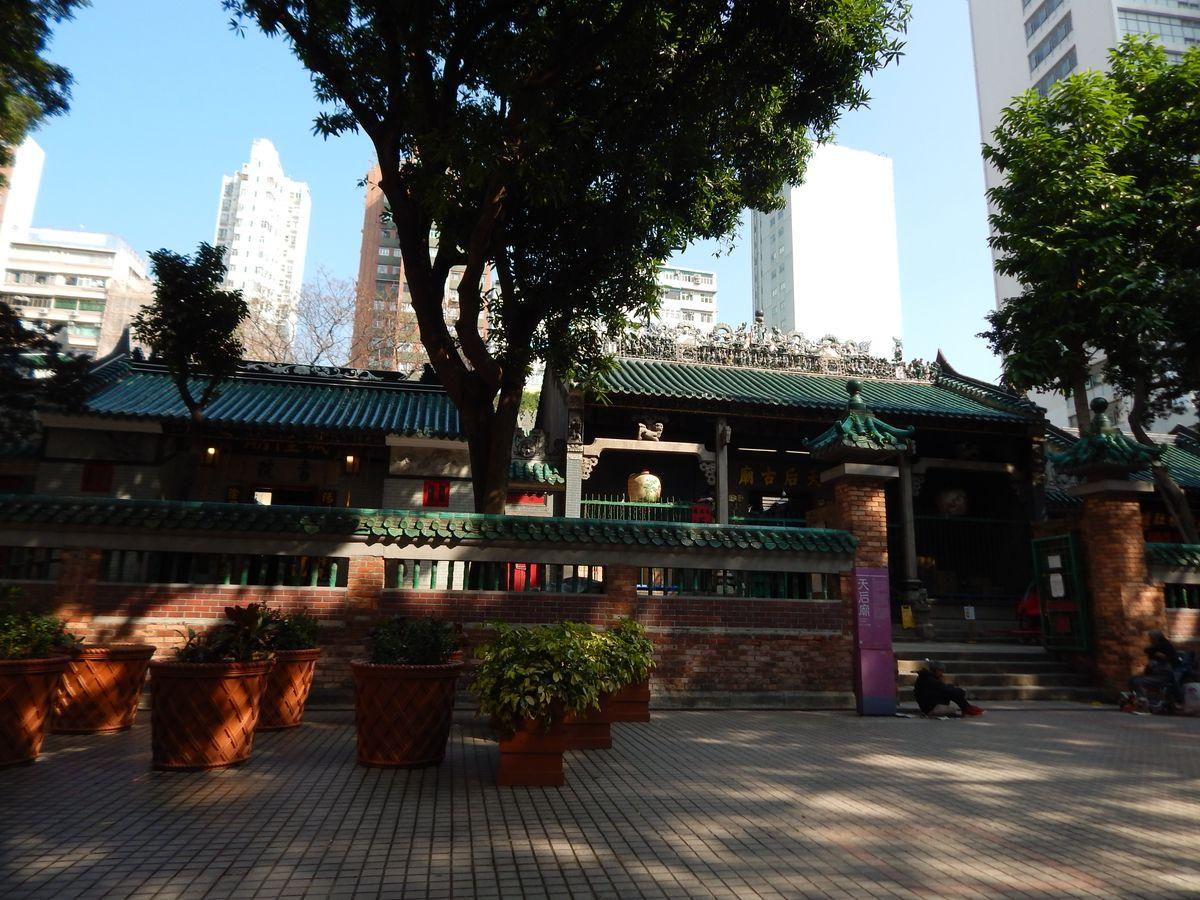 látvány élmény Hongkong