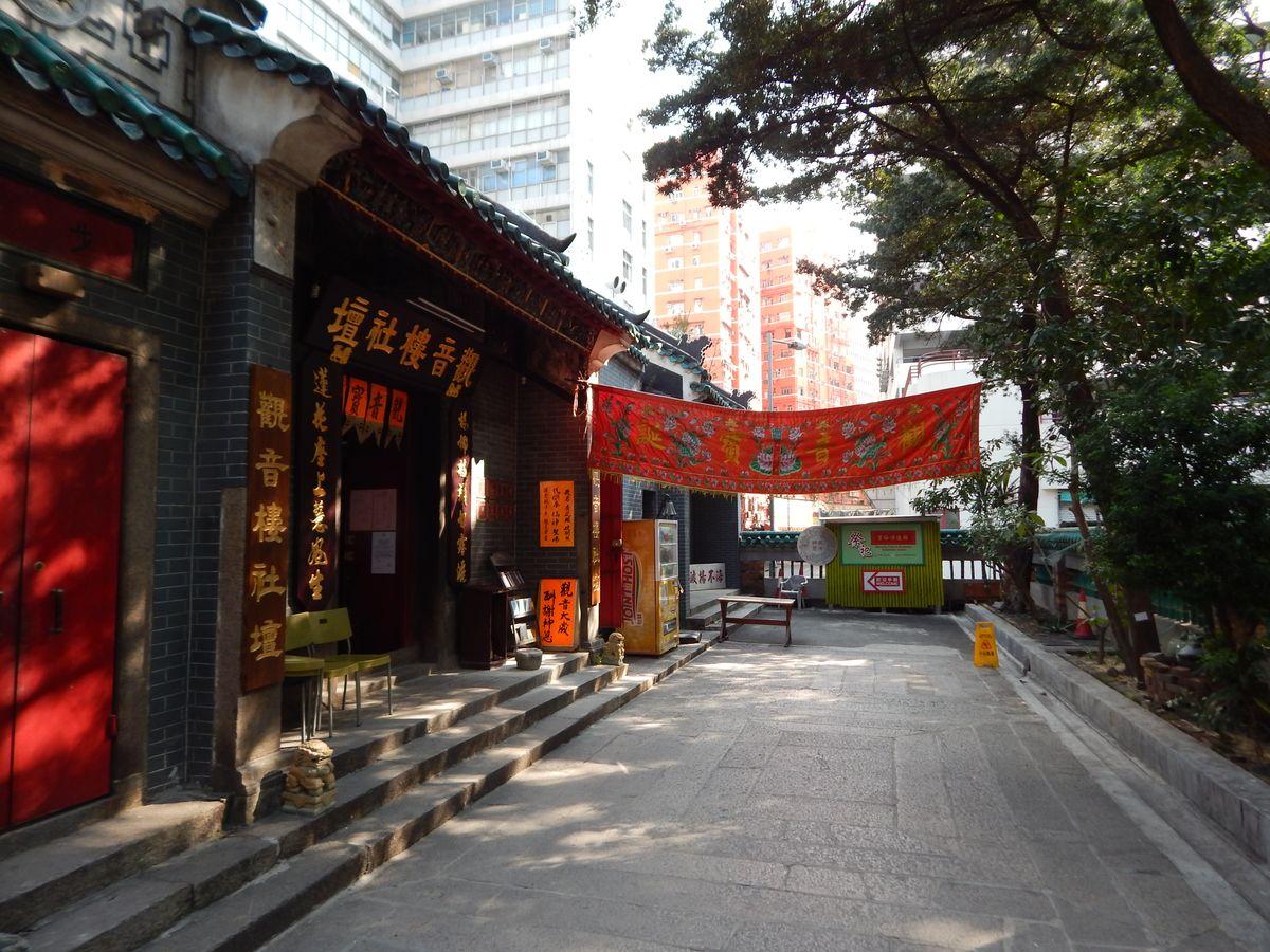 Hongkongi utcakép látvány