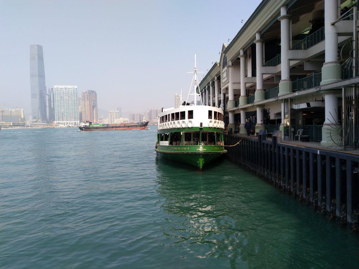 Hongkong hajó élkény